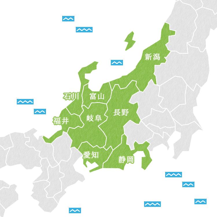地図 中部 地方